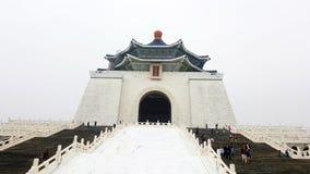 Chiang Kai-shek corridoio commemorativo Immagini Stock Libere da Diritti