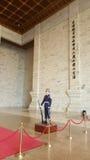 Chiang Kai-shek corridoio commemorativo Fotografia Stock Libera da Diritti