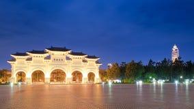 Chiang Kai-shek corridoio commemorativo Fotografia Stock