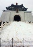 Chiang Kai-shek Erinnerungshall Stockbild