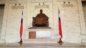 Chiang Kai-shek Erinnerungshall Stockfoto