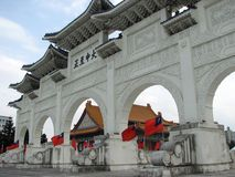 Chiang Kai-shek Gate Stock Photo