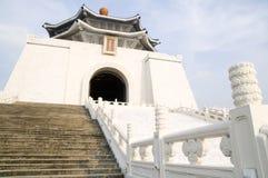 Chiang Kai-shek hall commémoratif image libre de droits