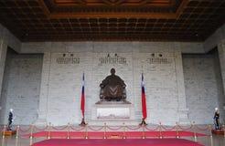 Chiang Kai-shek hall commémoratif Photos stock