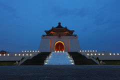 Chiang Kai Shek Masoleum at Evening Stock Photography