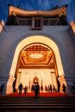 Chiang-Kai Shek Memorial Foto de Stock
