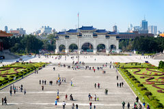 Chiang Kai-shek Memorial Garden in Taipei - Taiwan. Royalty Free Stock Photo