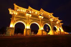 Chiang Kai Shek Memorial Gate at Night. Royalty Free Stock Images