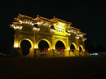 Chiang kai shek memorial hal Royalty Free Stock Image