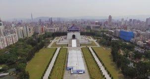 Chiang Kai-Shek Memorial Hall à Taïpeh banque de vidéos
