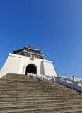 Chiang kai shek memorial hall Stock Images