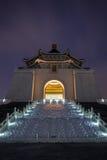 Chiang Kai-shek Memorial Hall alla sera in Taipei Fotografia Stock Libera da Diritti