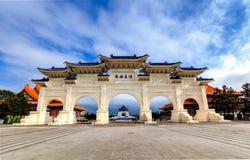 Chiang Kai-Shek Memorial Hall i Taipei Royaltyfri Foto