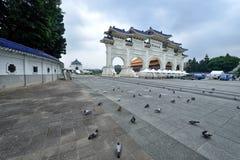 Chiang Kai-shek Memorial Hall Stock Photo
