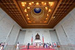 Chiang Kai-shek Memorial Hall Stock Images