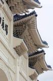 Chiang Kai-shek Memorial Hall, Taipeh Stock Photo