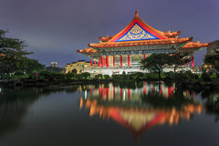 Chiang Kai-shek Memorial Hall in Taipeh Royalty-vrije Stock Afbeelding