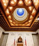 Chiang-Kai Shek Memorial royalty free stock photo