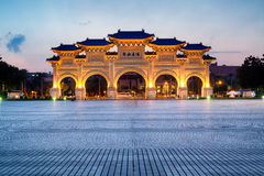 Chiang Kai-Shek Memorial Hall in Taipei Royalty Free Stock Photos