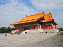 Chiang Kai Shek Memorial Hall in Taipei Royalty Free Stock Photos