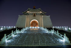 Chiang Kai-Shek Memorial Hall Taipei Night Royalty Free Stock Image
