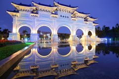 Chiang kai-Shek Memorial Arches Royalty Free Stock Photography