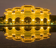 Chiang kai-shek memorial hall in Taipei, Taiwan. Stock Images