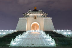 Chiang Kai-shek Memorial Hall Royalty Free Stock Images