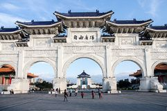 Chiang Kai-shek Memorial Hall Royalty Free Stock Images