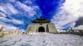 Chiang Kai-shek Memorial Hall, Taiwán metrajes