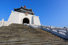 Chiang kai shek memorial hall in taiwan. With clear blue sky Royalty Free Stock Image