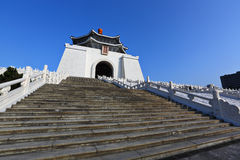 Chiang kai shek memorial hall in taiwan. With clear blue sky Stock Photos