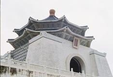 Chiang Kai Shek Memorial Hall Taiwan Stock Foto's