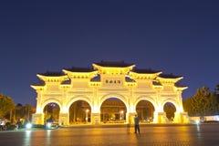 Chiang Kai-shek Memorial Hall, Taiwan Taipei arkivbild