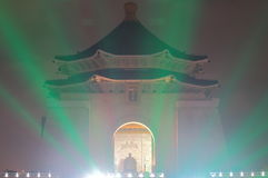 Chiang Kai Shek Memorial-Halle Taipeh-Demokratie Memorial Park Taiwan Lizenzfreie Stockfotografie