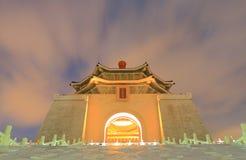 Chiang Kai Shek Memorial-Halle Taipeh-Demokratie Memorial Park Taiwan Lizenzfreies Stockbild