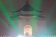 Chiang Kai Shek Memorial korridorTaipei demokrati Memorial Park Taiwan royaltyfri fotografi