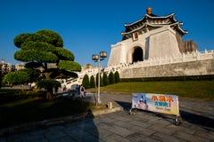 Chiang Kai-shek memorial Stock Images