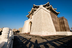 Chiang Kai-shek memorial Royalty Free Stock Photo