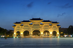 Chiang Kai-Shek Memorial, Taipei - Taiwan Royalty Free Stock Photo