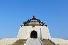 Chiang Kai-shek minnes- korridor royaltyfria bilder