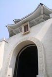 Chiang Kai-shek national hall commémoratif, Taiwan images stock