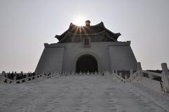 Chiang Kai-shek national hall comm?moratif image stock