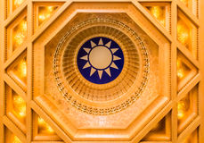 Chiang Kai-Shek National Memorial Hall Stock Photography