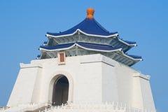 Chiang Kai-shek nazionale corridoio commemorativo Immagine Stock Libera da Diritti