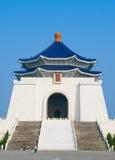 Chiang Kai-shek nazionale corridoio commemorativo Immagini Stock Libere da Diritti