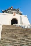 Chiang Kai-shek nazionale corridoio commemorativo Fotografie Stock Libere da Diritti