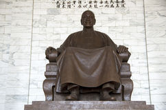Chiang Kai Shek Statue Royaltyfria Bilder