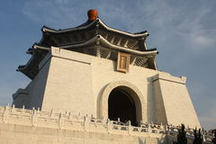 Chiang Kaishek Memorial Hall Royalty Free Stock Photo