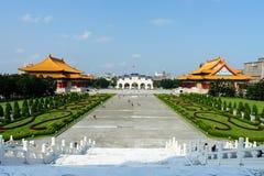Chiang Kaishek Memorial Hall i taipei, taiwan Royaltyfri Fotografi
